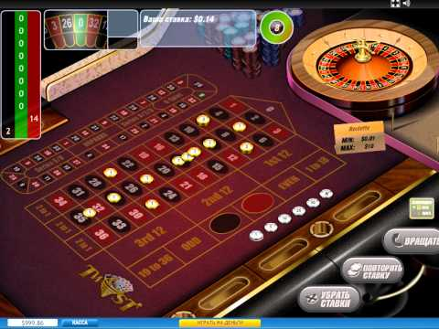 Roulette system 80265